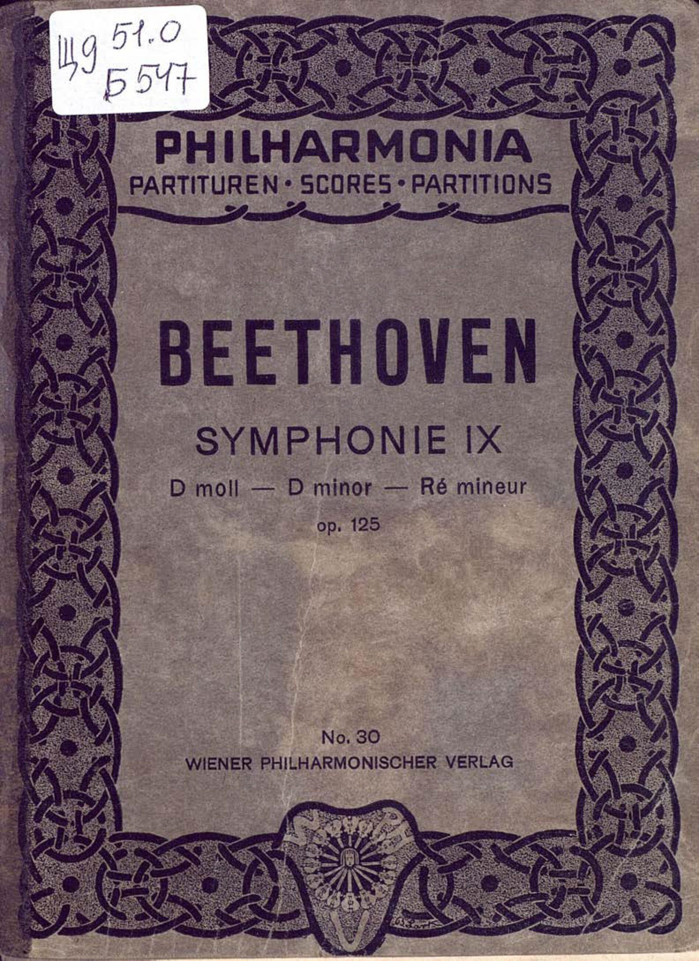 Людвиг ван Бетховен Symphonie № 9 D-Moll людвиг ван бетховен symphonie 5