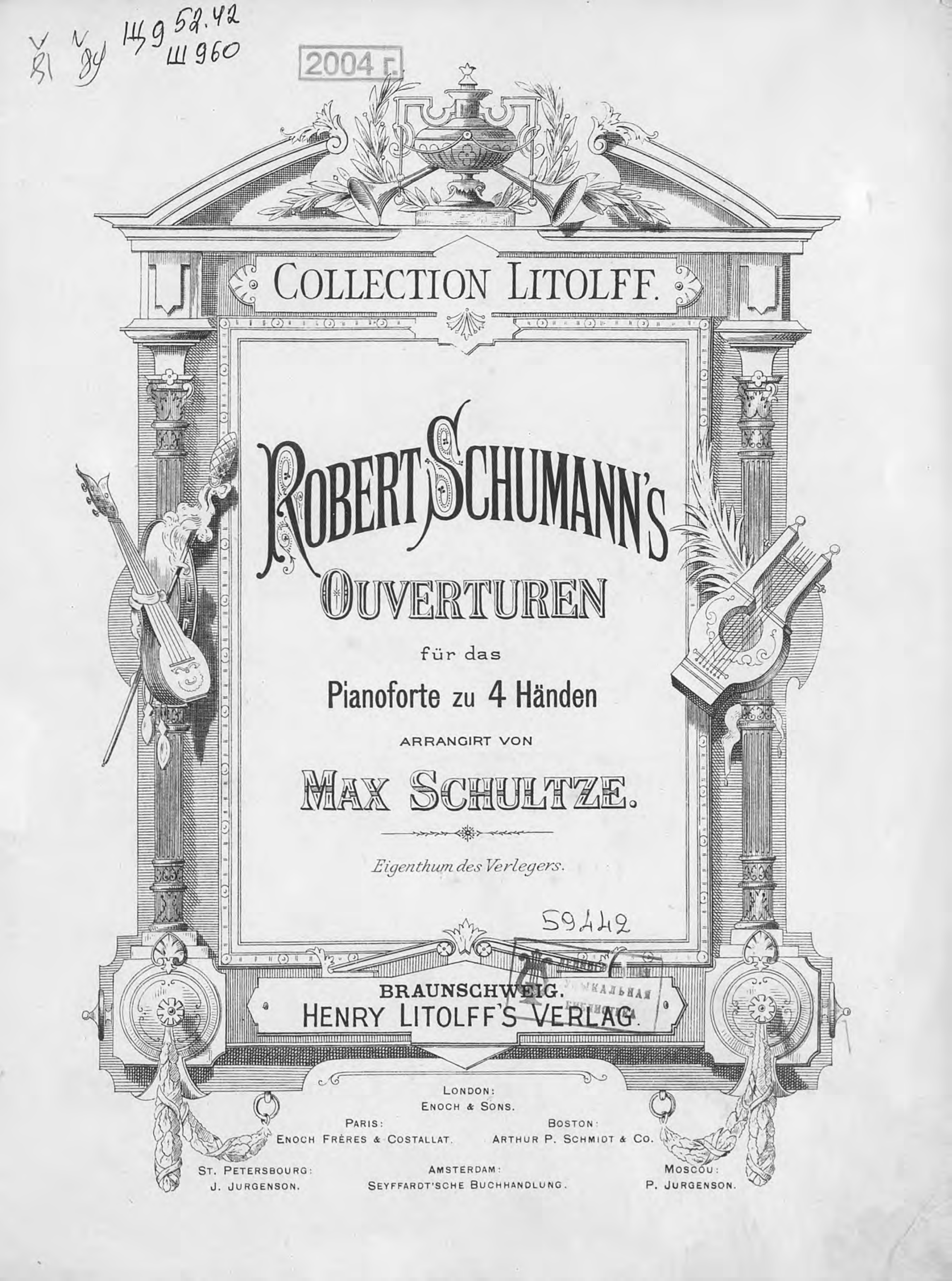 Роберт Шуман Ouverturen fur das pianoforte zu 4 Handen цена в Москве и Питере