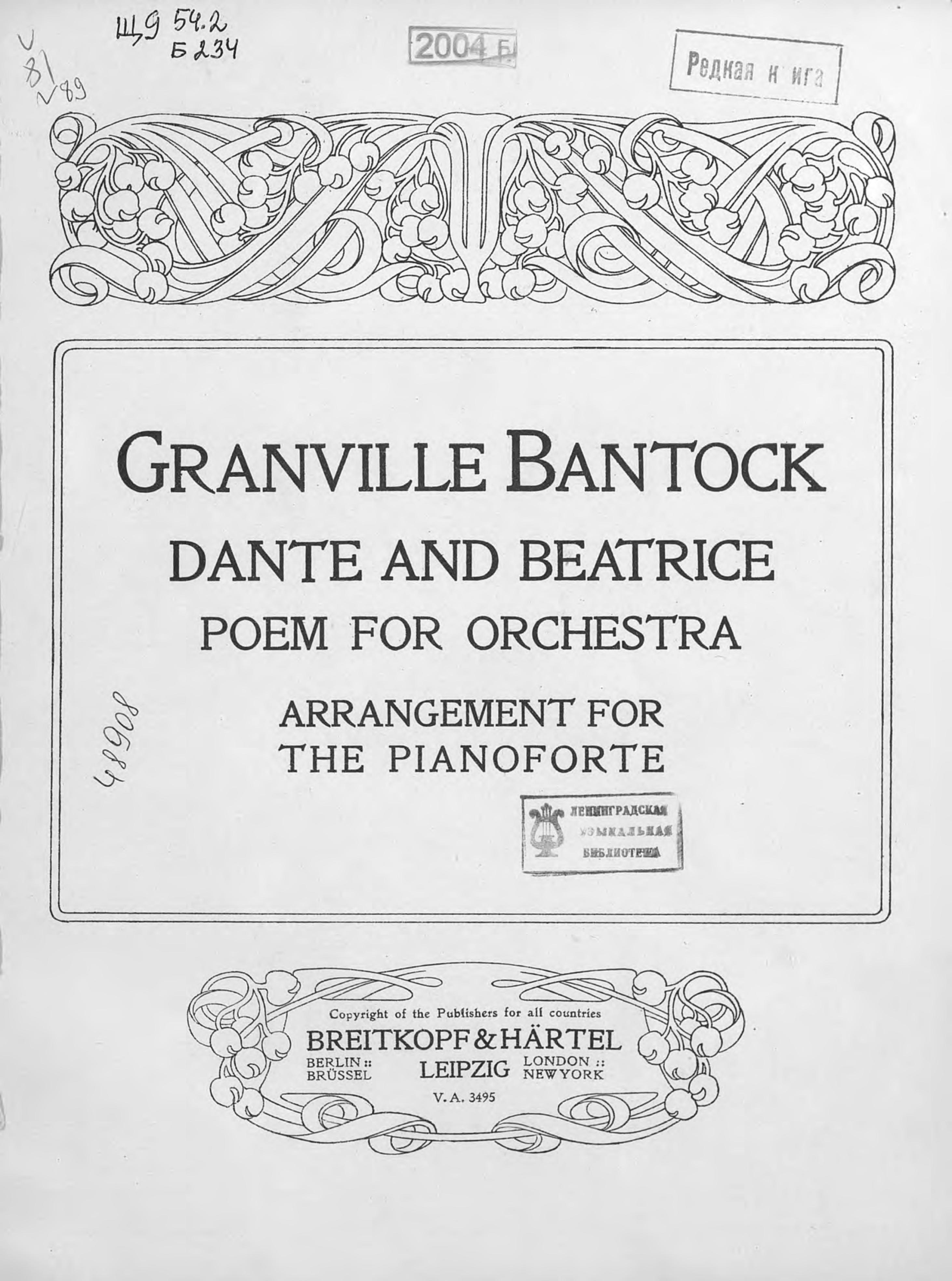 Гренвилл Рансом Банток Dante and Beatrice ник банток шляпа фокусника озорная школа творчества