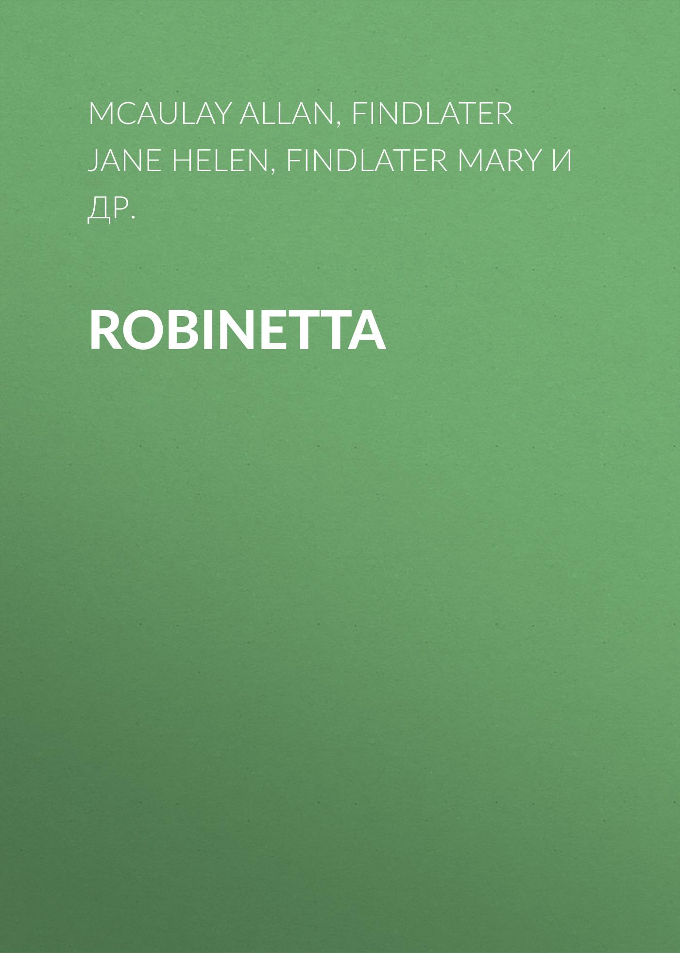 Findlater Jane Helen Robinetta helen bianchin forgotten husband
