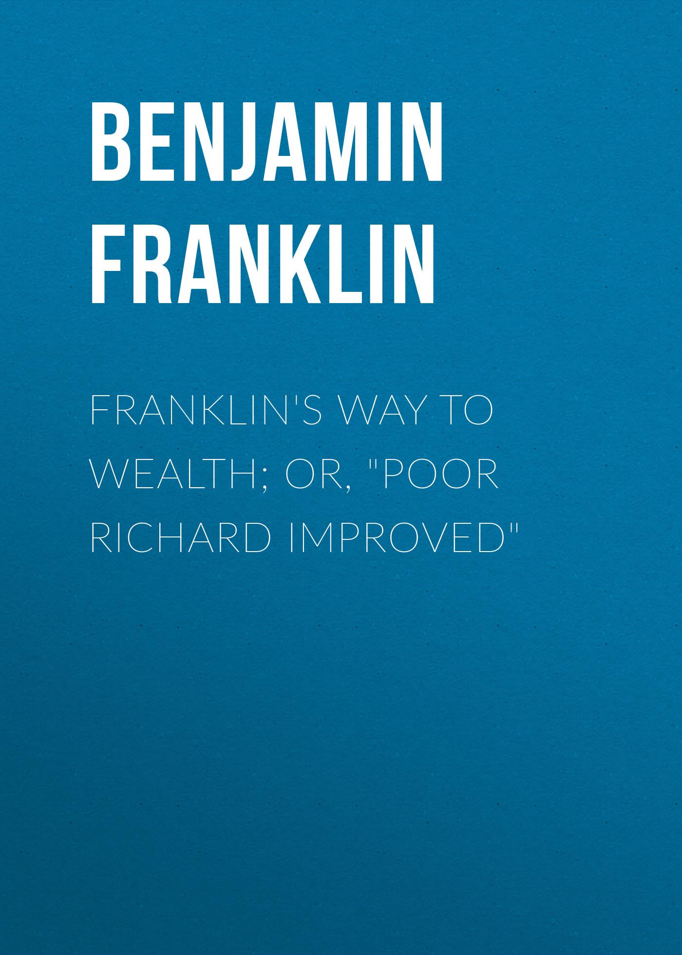 Бенджамин Франклин Franklin's Way to Wealth; or, Poor Richard Improved poor white