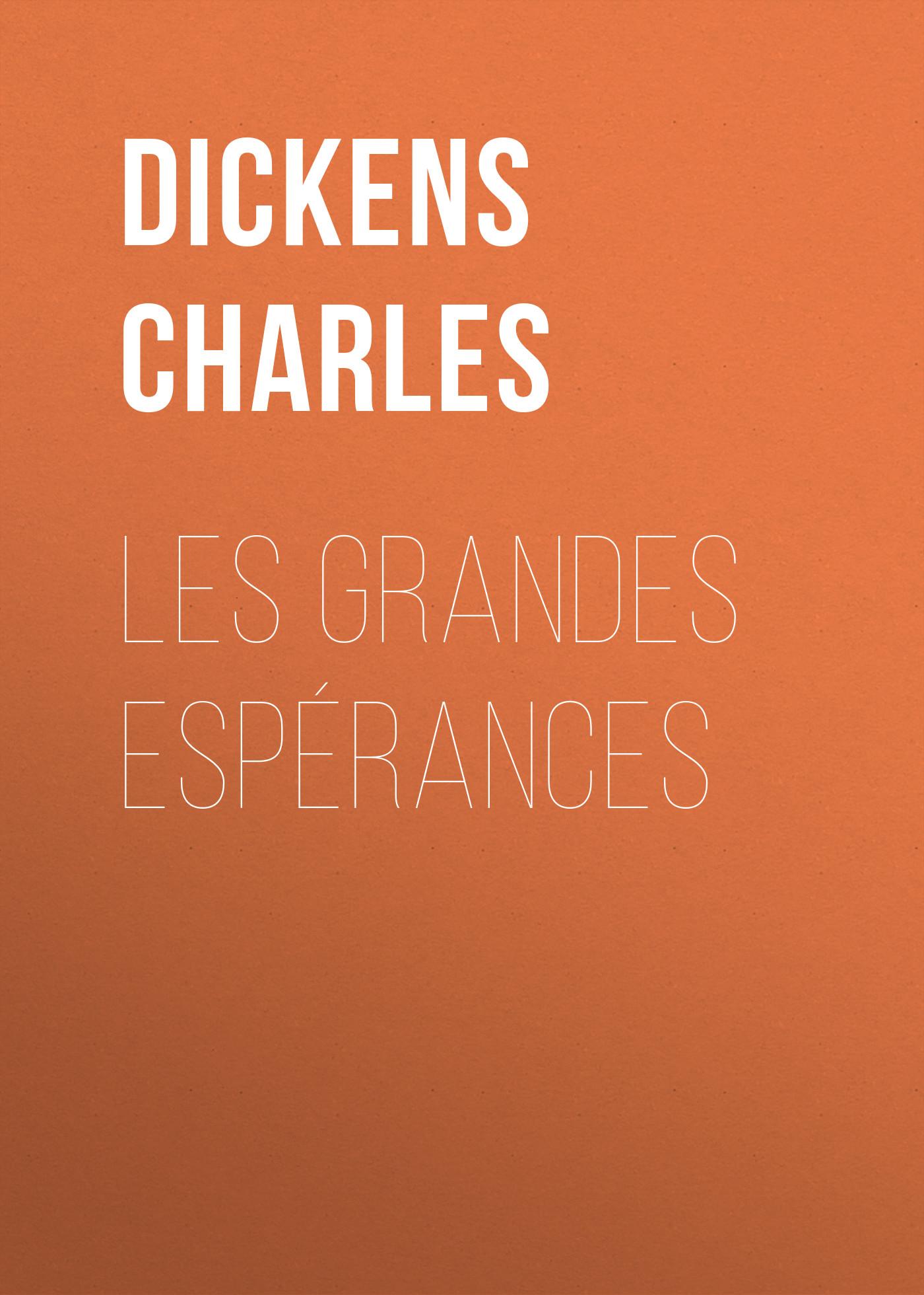 Чарльз Диккенс Les grandes espérances все цены