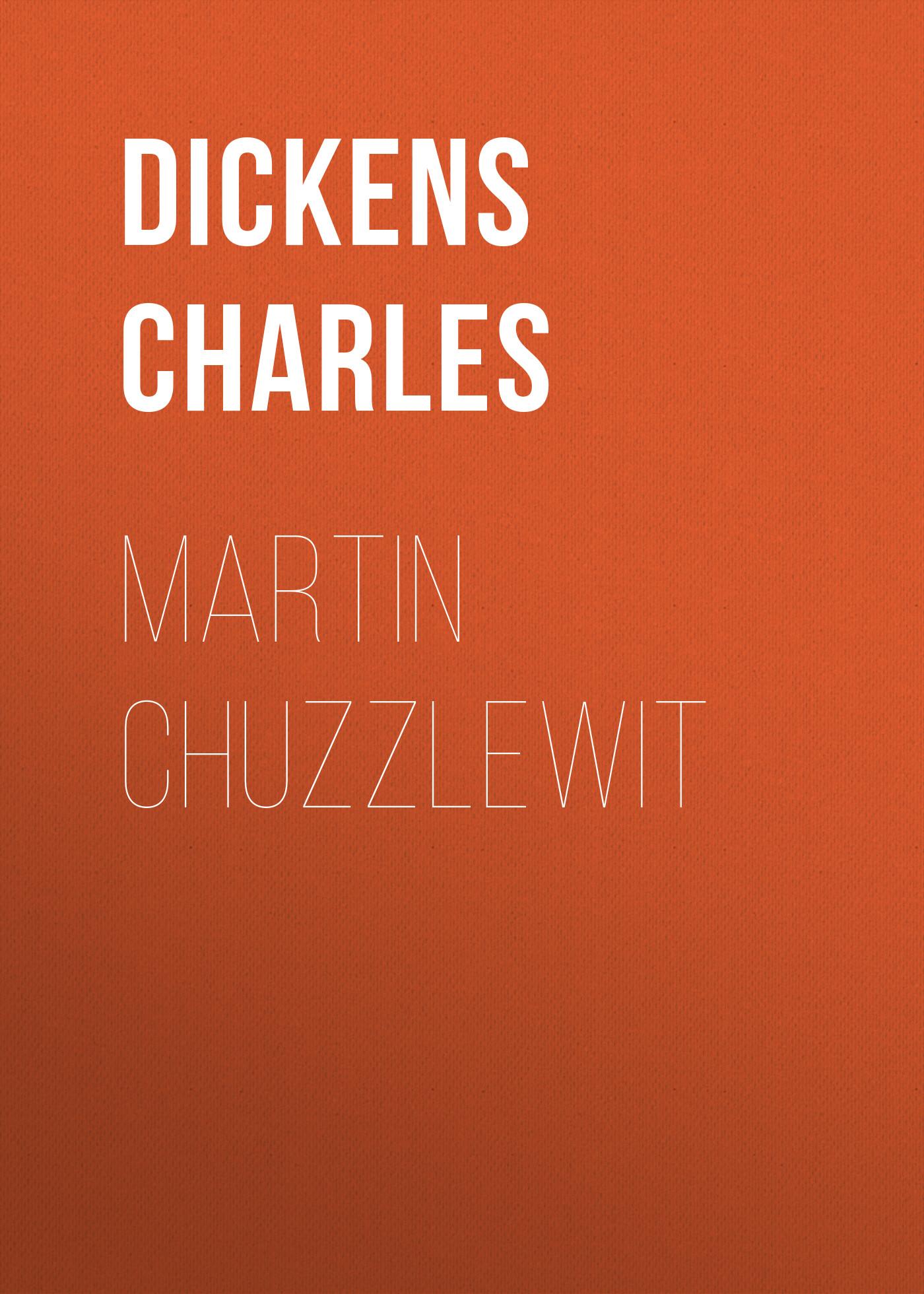 Чарльз Диккенс Martin Chuzzlewit martin martin pro smoke super fluid zr mix
