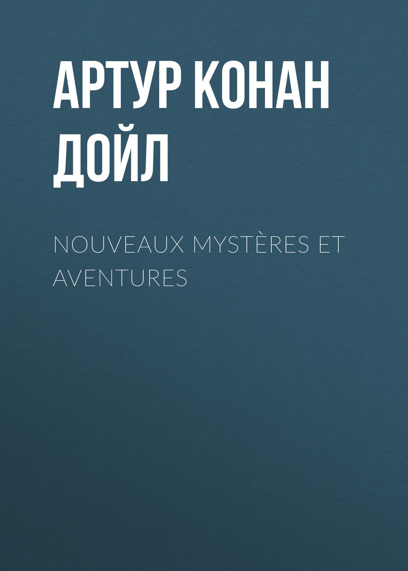 Артур Конан Дойл Nouveaux mystères et aventures артур конан дойл тайна боскомской долины спектакль