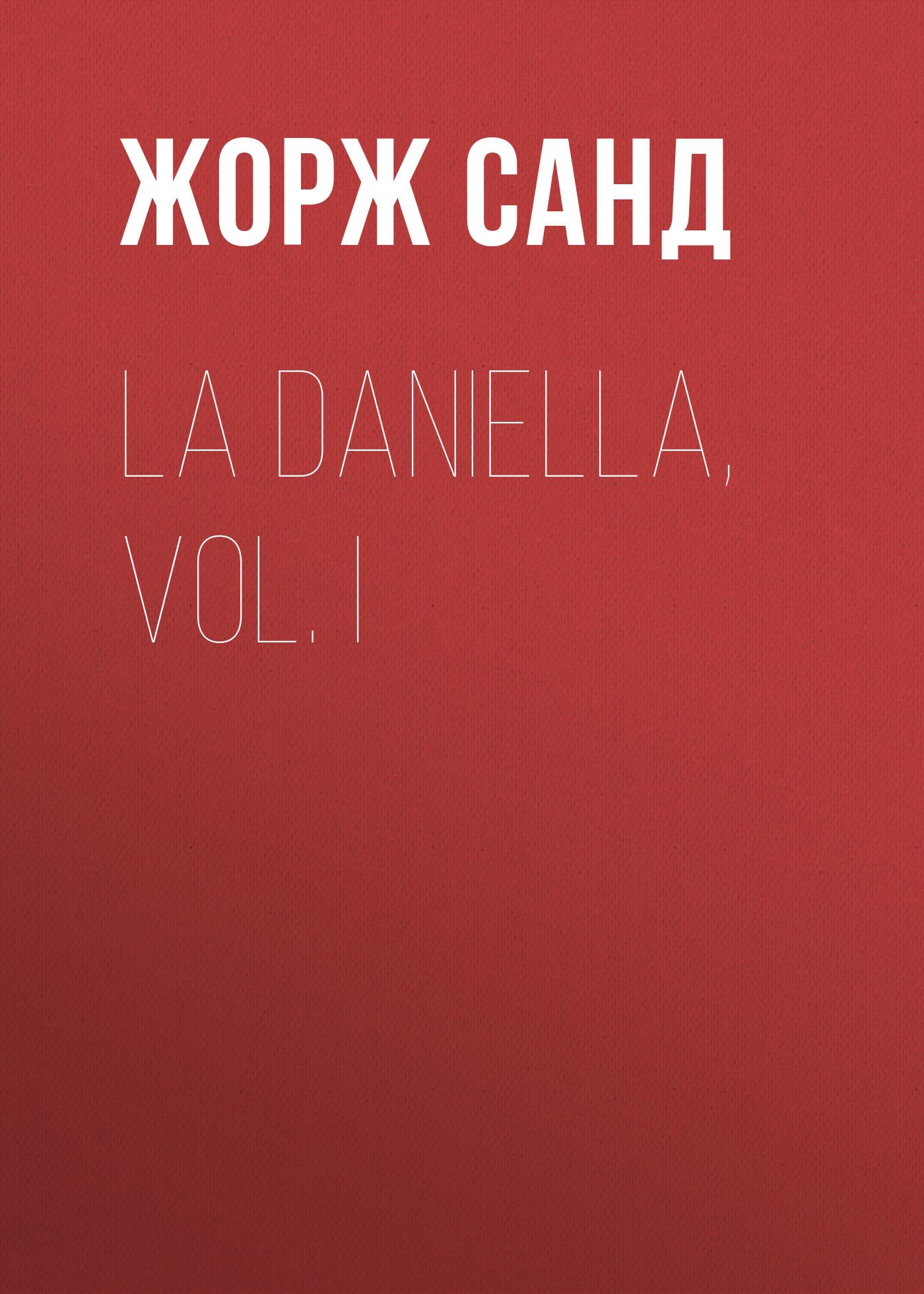 Жорж Санд La Daniella, Vol. I жорж санд la marquise