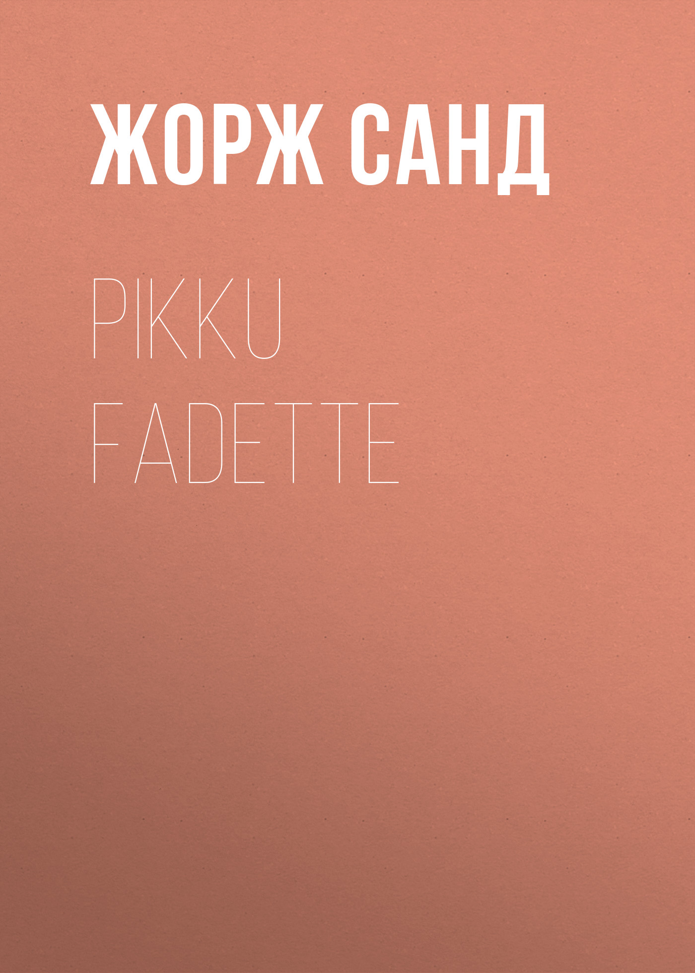 pikku fadette