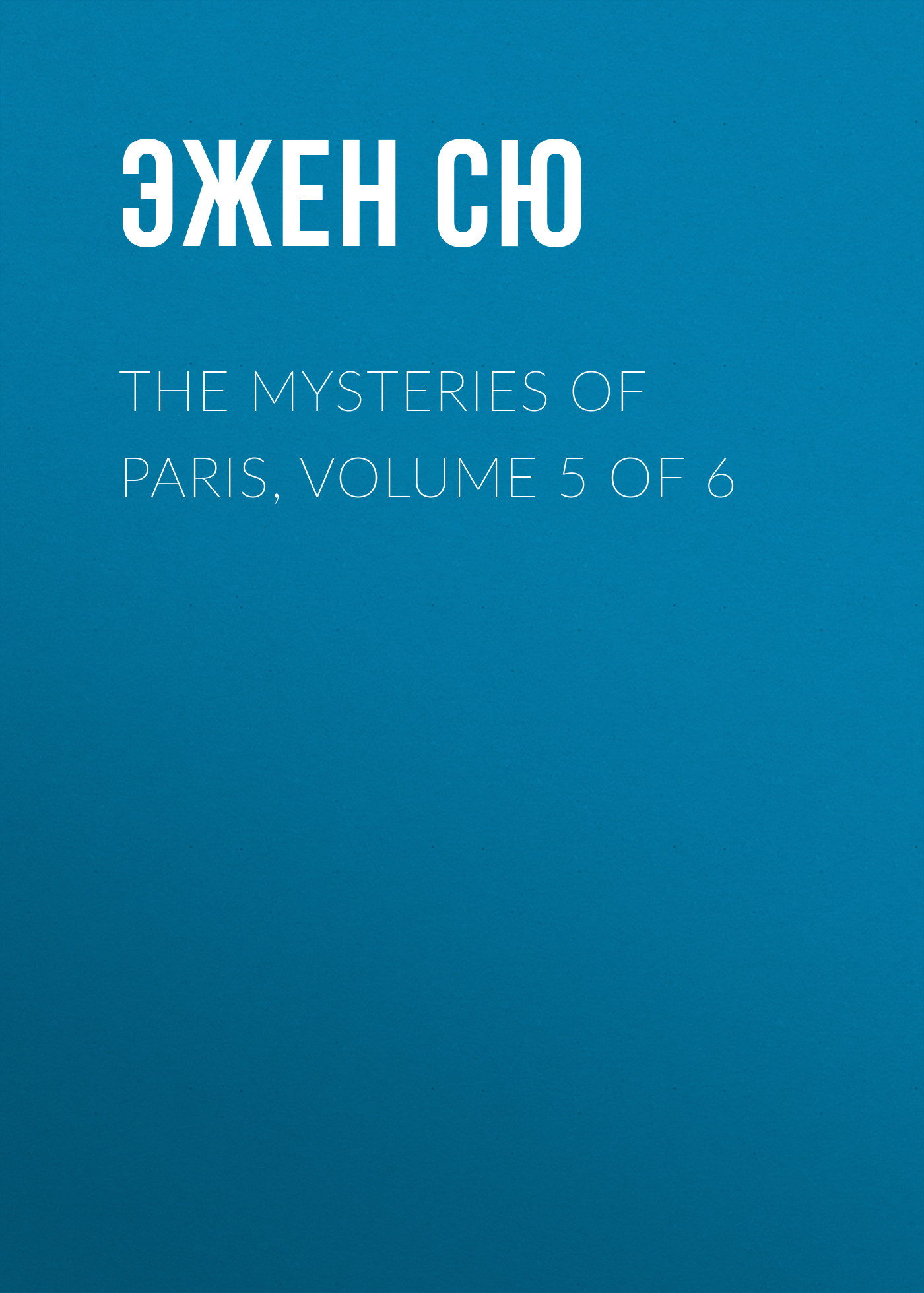 Эжен Сю The Mysteries of Paris, Volume 5 of 6 valerian volume 5 birds of the master