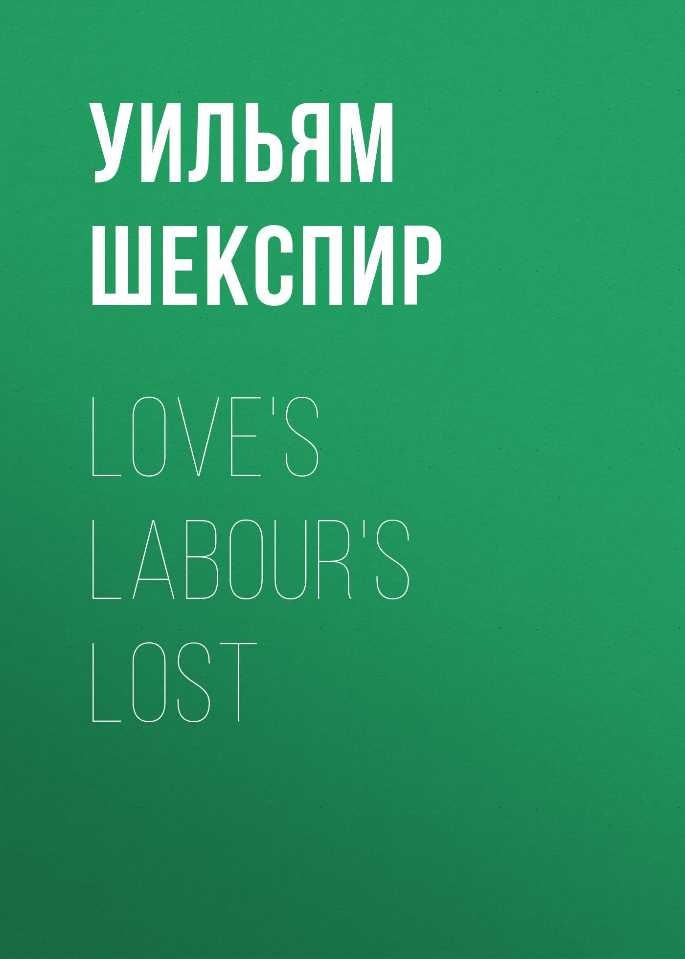 Уильям Шекспир Love's Labour's Lost слипоны lost ink lost ink lo019awynw43