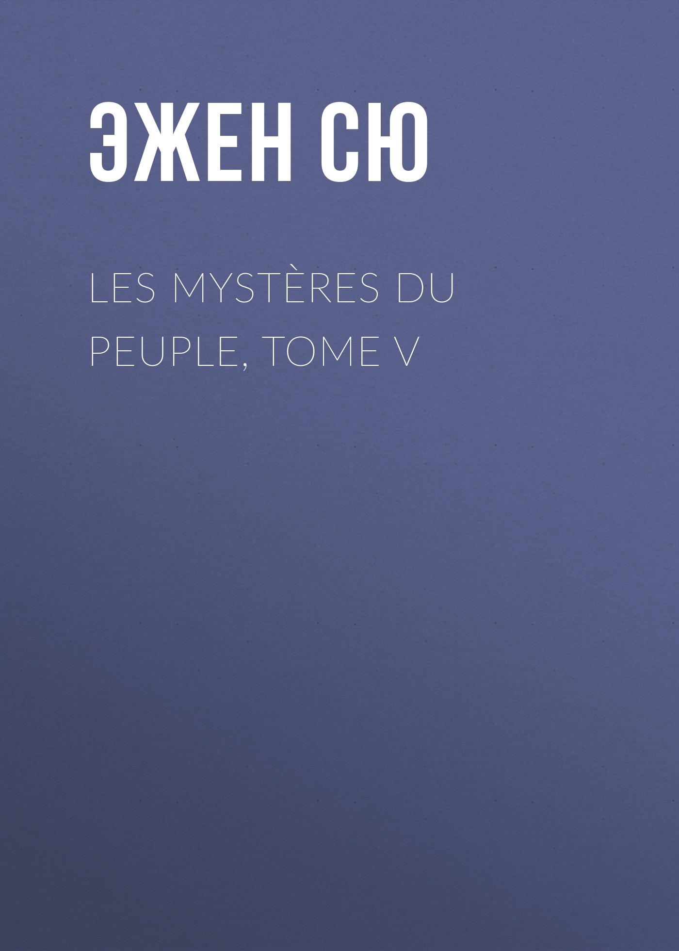 лучшая цена Эжен Сю Les mystères du peuple, Tome V