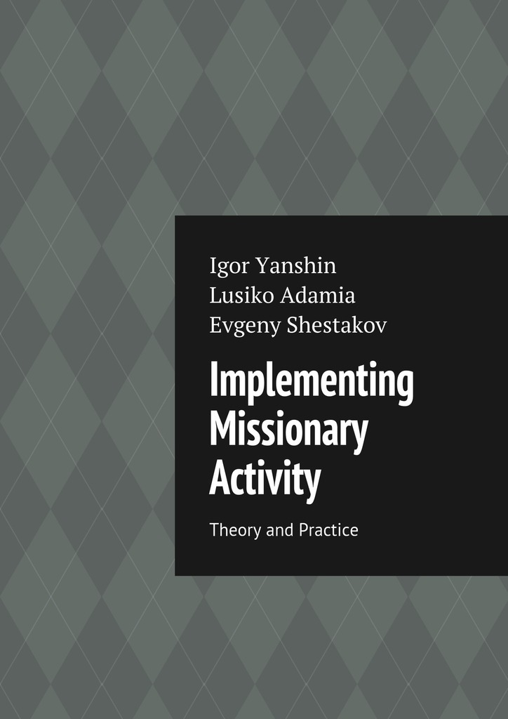 Igor Vladimirovich Yanshin Implementing Missionary Activity. Theory and Practice brown john health five lay sermons to working people