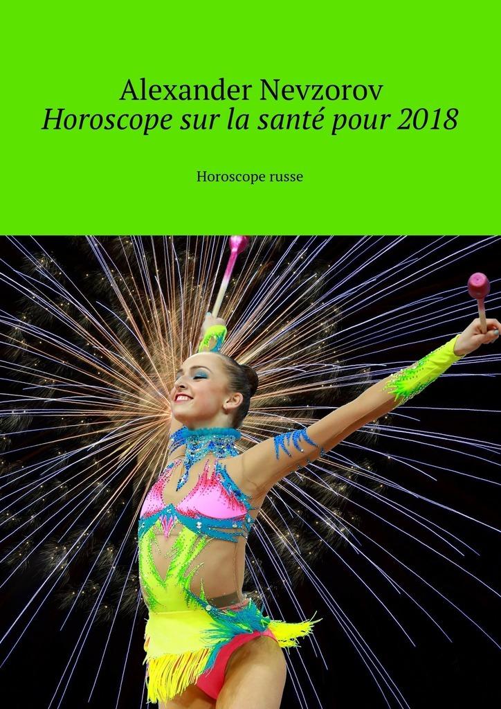Александр Невзоров Horoscope sur la santé pour2018. Horoscope russe g d wilson les voix du matin op 19