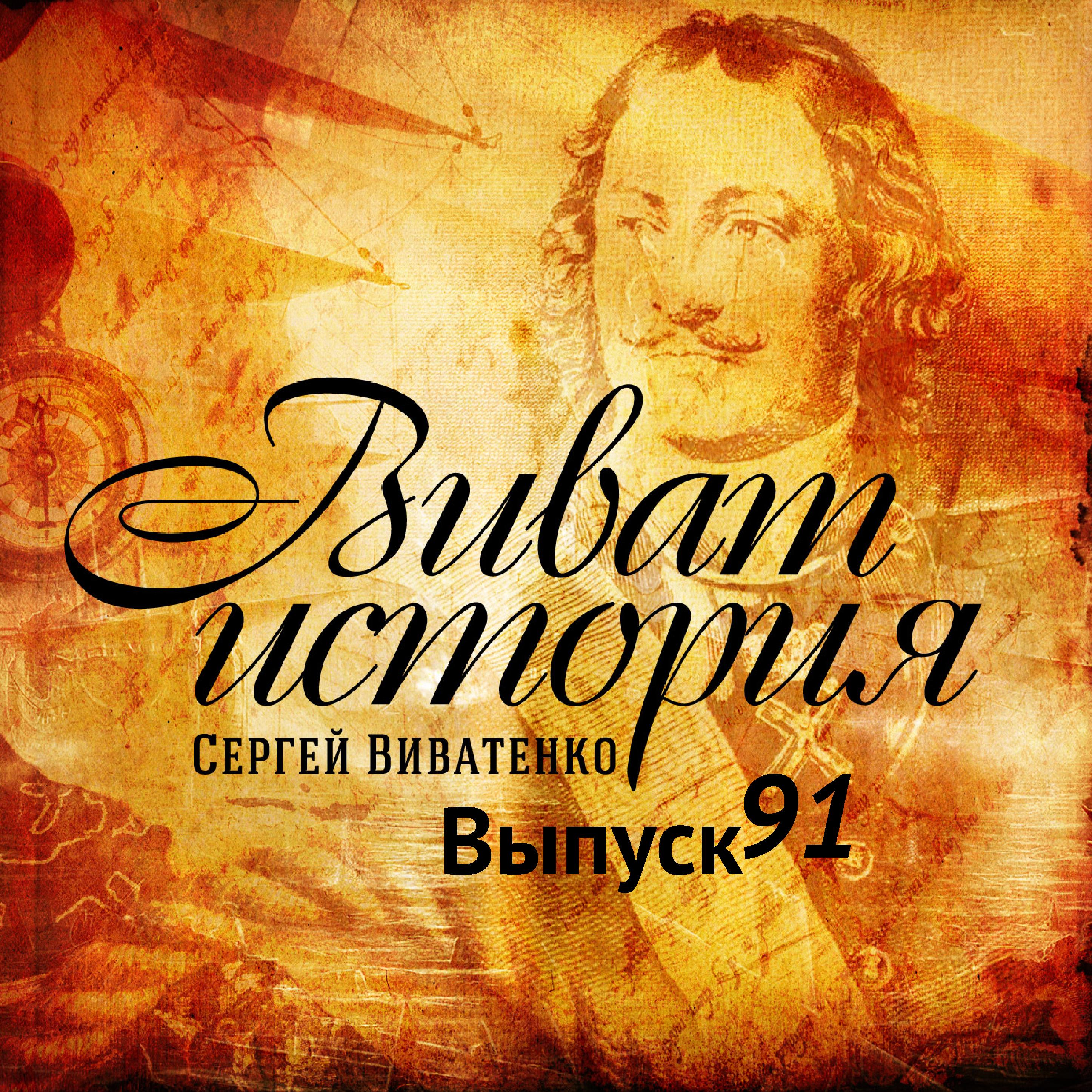 купить Сергей Виватенко История Кубы: 20век онлайн