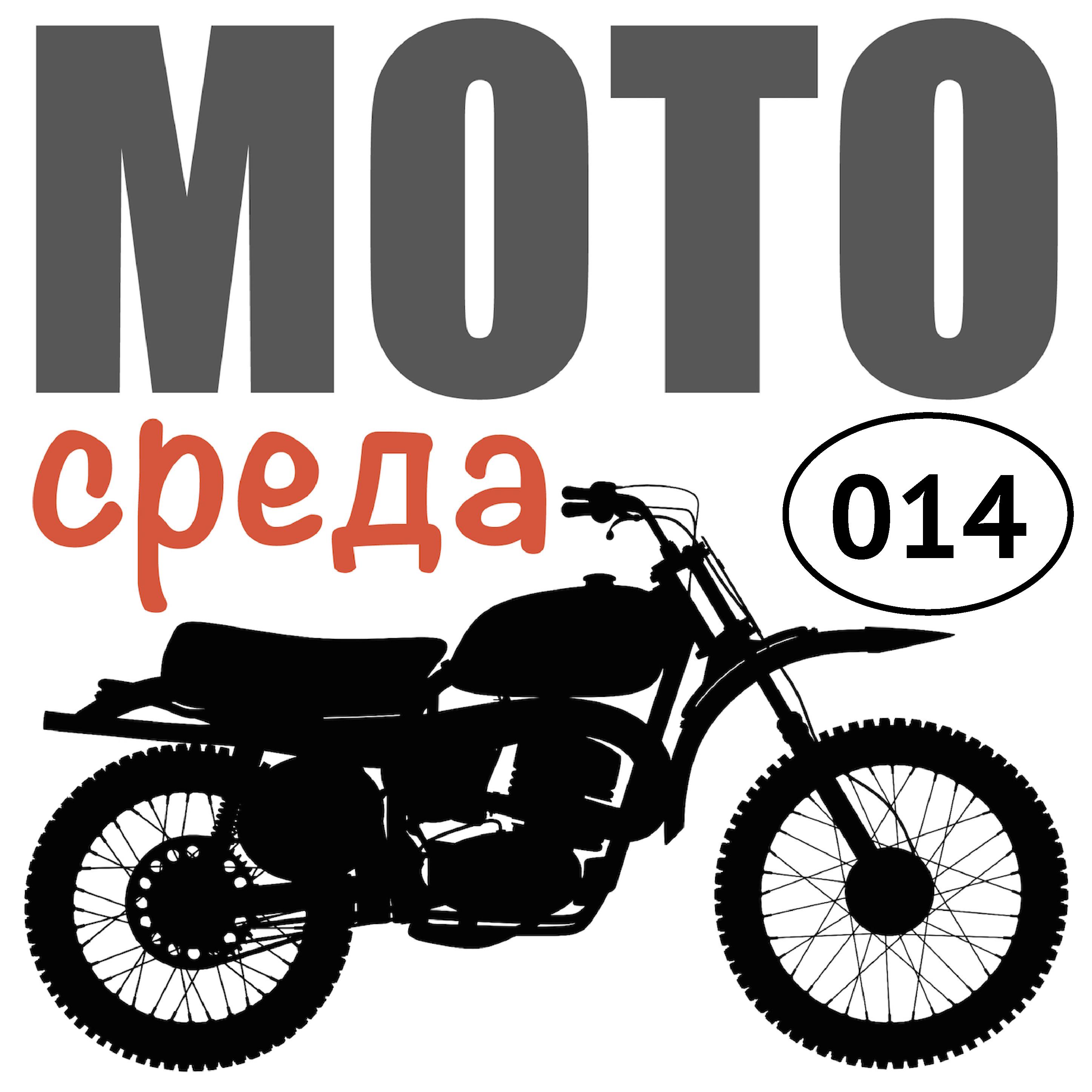 Олег Капкаев Что едят байкеры?