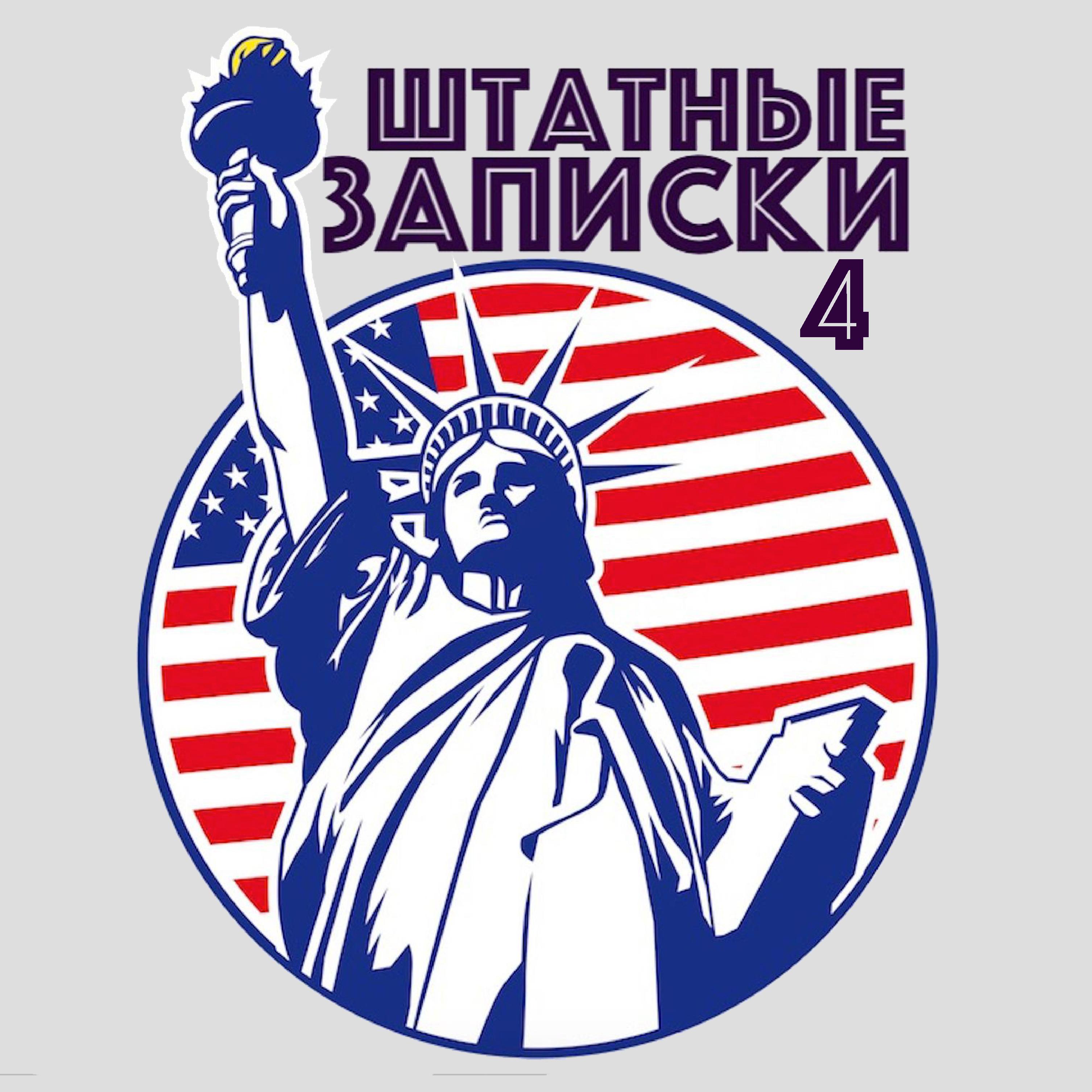 Илья Либман Кое-что о байкерах Америки… илья либман кое что о южном бронксе