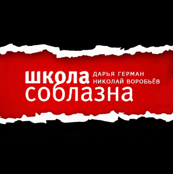 В гостях Андрей Резников