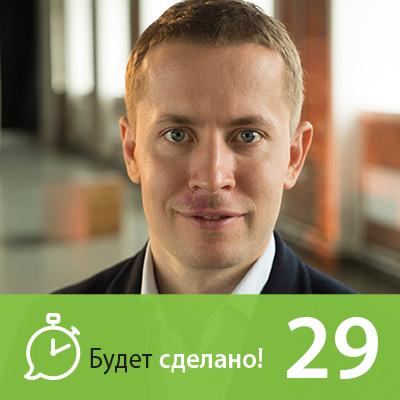 Никита Маклахов Филипп Гузенюк: Как получать удовольствие от работы?