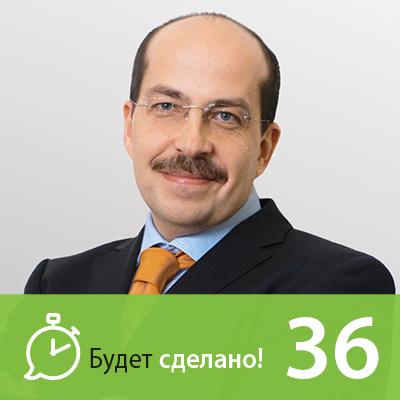 Никита Маклахов Игорь Манн: Как стать №1 в том, что ты делаешь? игорь манн номеру 1 подарочный комплект для озона