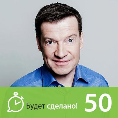 Никита Маклахов Владимир Герасичев: Как понять, что тебе важно? автор не указан инструкция [сотскому]