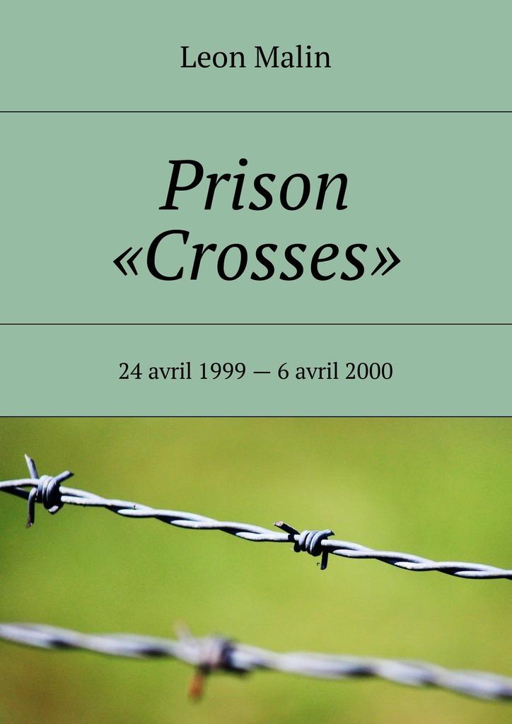 Leon Malin Prison «Crosses». 24avril 1999– 6avril 2000 prison time