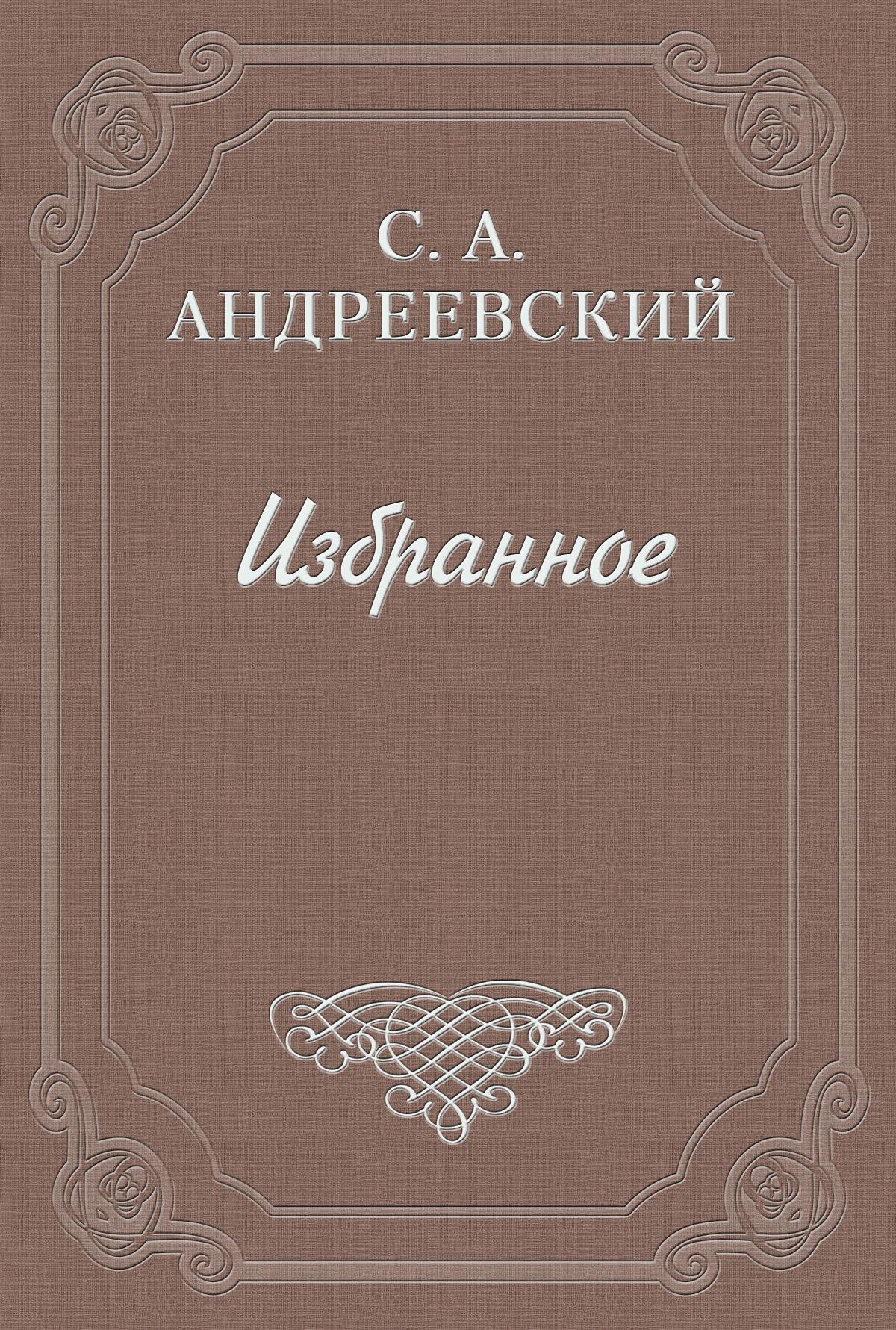 Дело Наумова