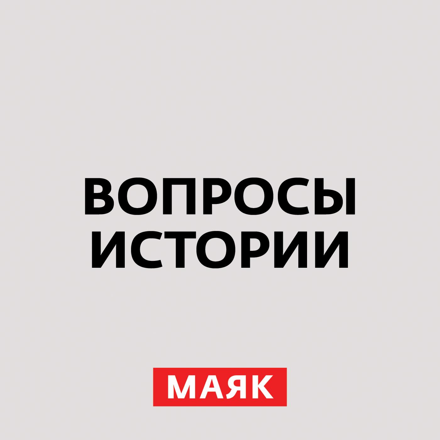 Андрей Светенко После войны общество ждало перемен, и перемены планировались цена