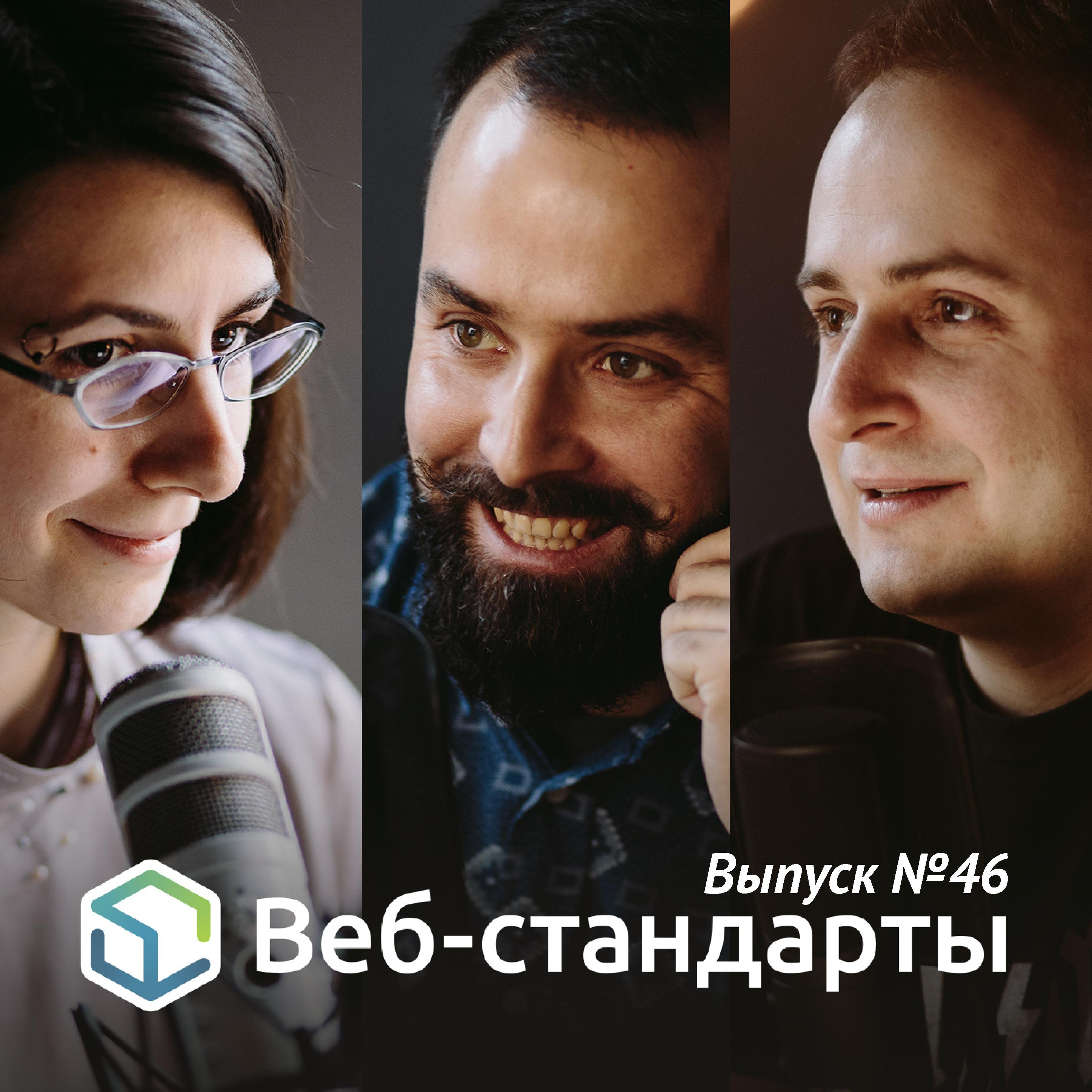 Алексей Симоненко Выпуск №46