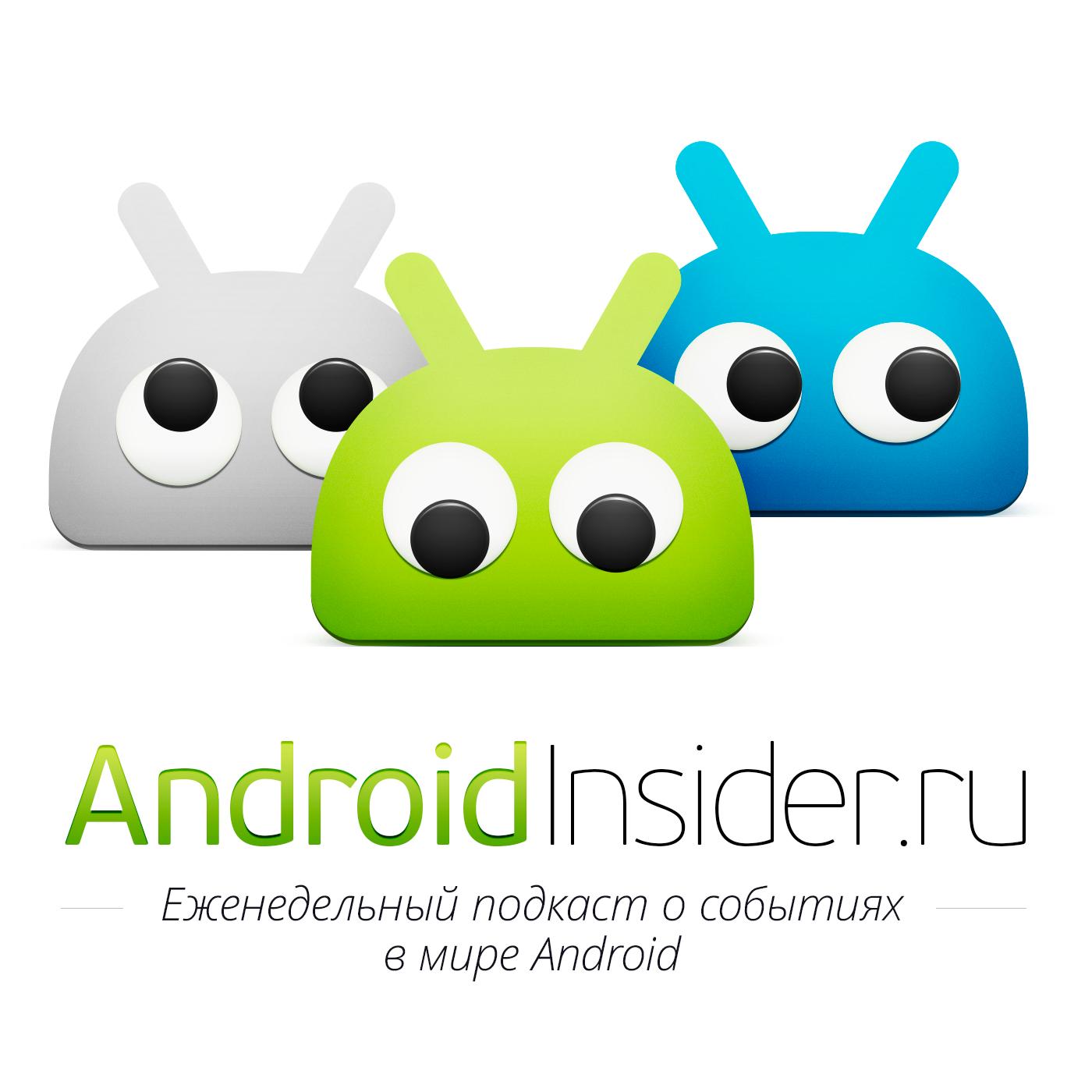 Илья Ильин Alcatel, Cyanogen и Microsoft htc hero android