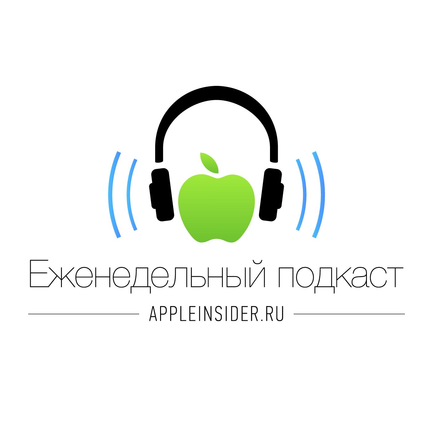 Миша Королев Смотрим презентацию iPhone 7 (Plus)