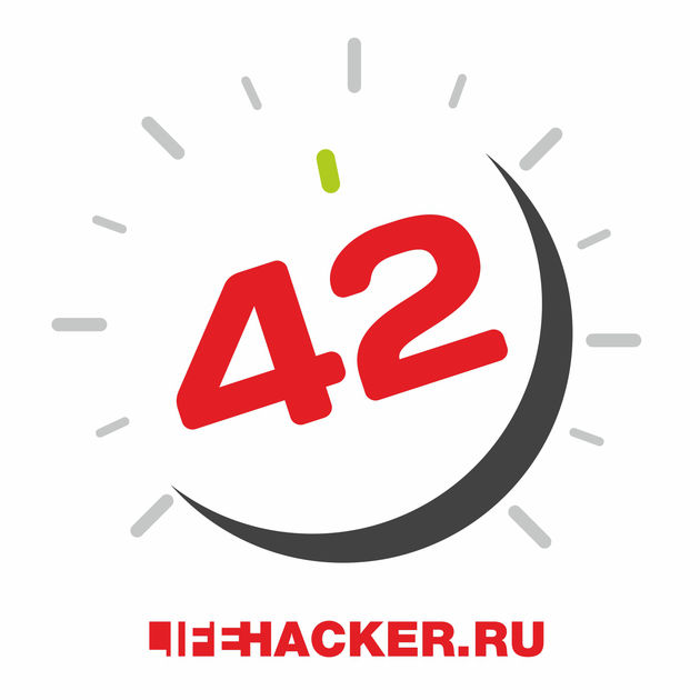 Авторский коллектив «Буферная бухта» Сколько тыстоишь? авторский коллектив буферная бухта новый год созвездами рунета