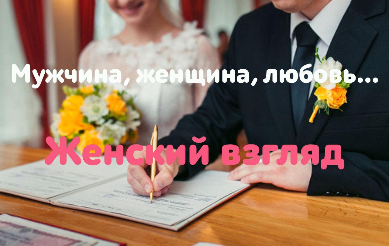 Мужчина и женщина: кто умней и почему? ( Валентина Пономарева  )