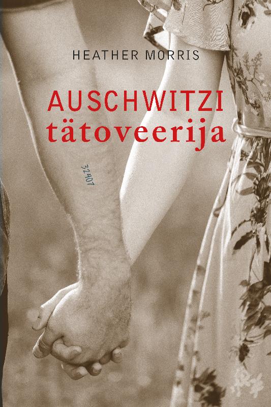 лучшая цена Heather Morris Auschwitzi tätoveerija