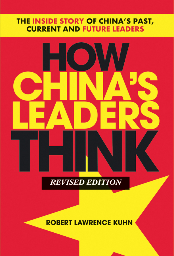 Robert Kuhn Lawrence How China's Leaders Think. The Inside Story of China's Past, Current and Future Leaders скальп петуха veniard chinese cock cape