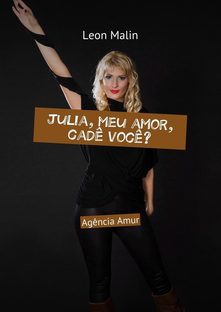 Leon Malin Julia, meu amor, cadê você? Agência Amur leon malin julia my love where are you agency amur