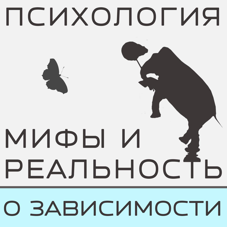 Александра Копецкая (Иванова) Таблетка от пьянства. Часть 2 (эфир на радио России в программе Серебряные нити) никита шевцев царство ледяного покоя частьi