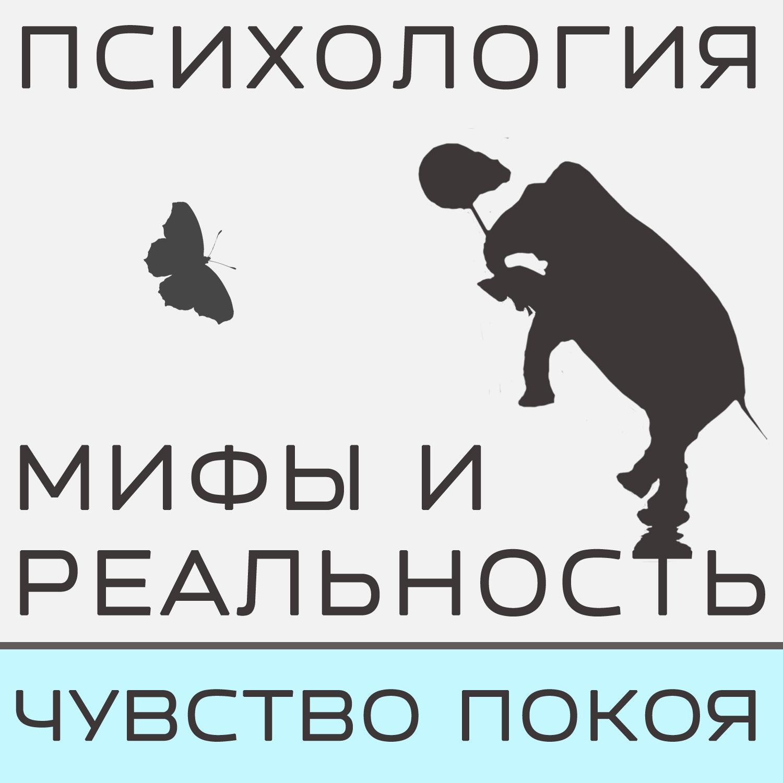 Александра Копецкая (Иванова) Адреналин 4 александра копецкая иванова адреналин 3
