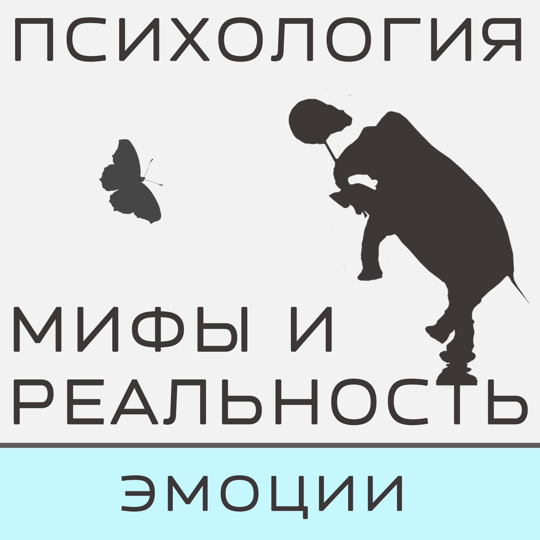 Александра Копецкая (Иванова) Вина!