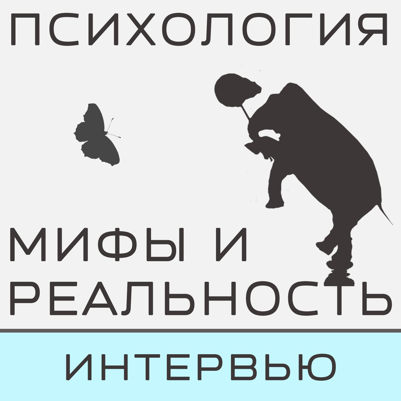 Александра Копецкая (Иванова) Начальник, такой начальник или почему персонал смеется над вами? александра копецкая иванова умеете ли вы смеяться над собой 18