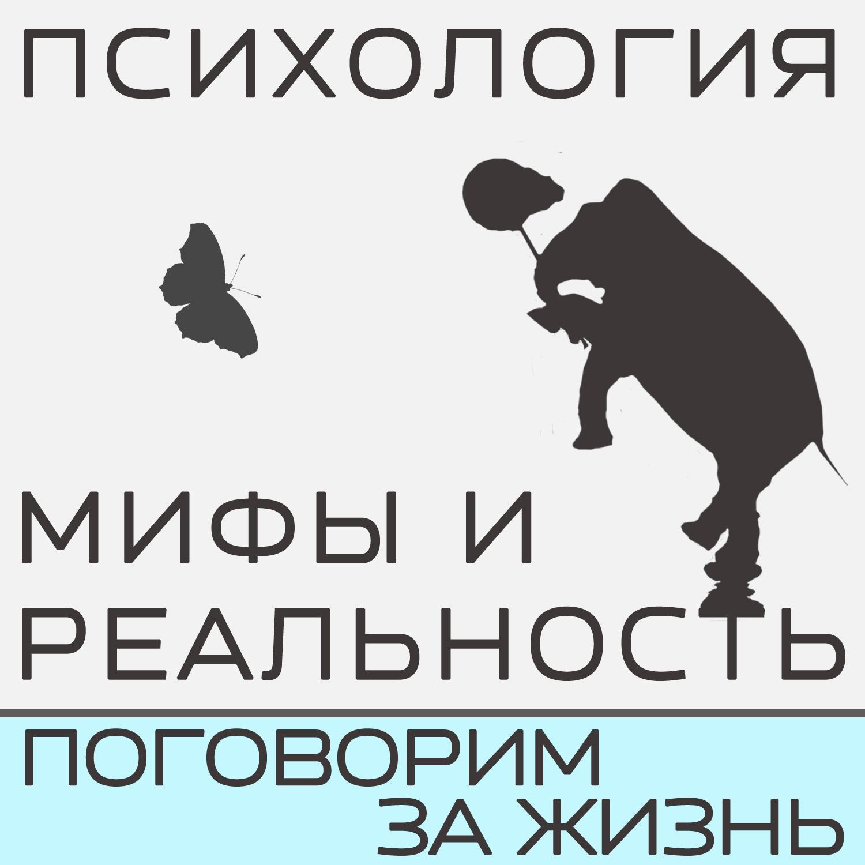 Александра Копецкая (Иванова) Разговор по душам -сильная личность!
