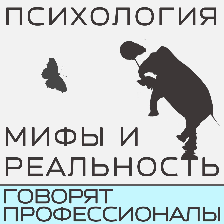 Александра Копецкая (Иванова) Инжиниринг в мышлении или как познать смысл