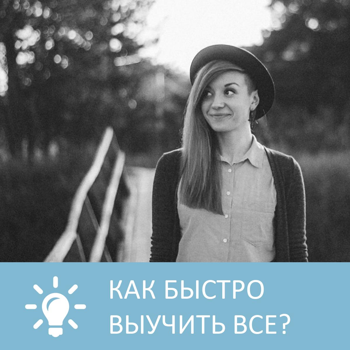Петровна Как быстро выучить все майка print bar огонь и вода