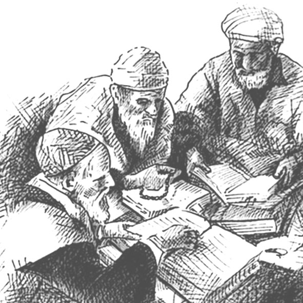 Халиф и три мудреца
