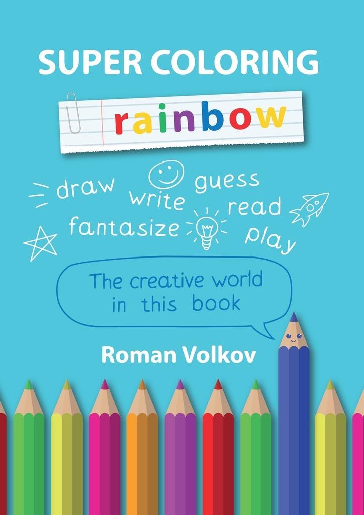 Super Coloring Rainbow_Roman Volkov