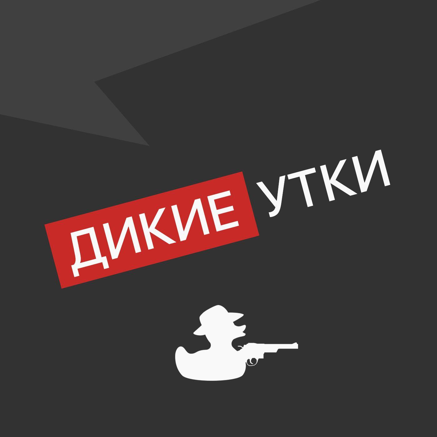 Творческий коллектив Mojomedia Выпуск № 55 творческий коллектив mojomedia владелец квесткомнаты