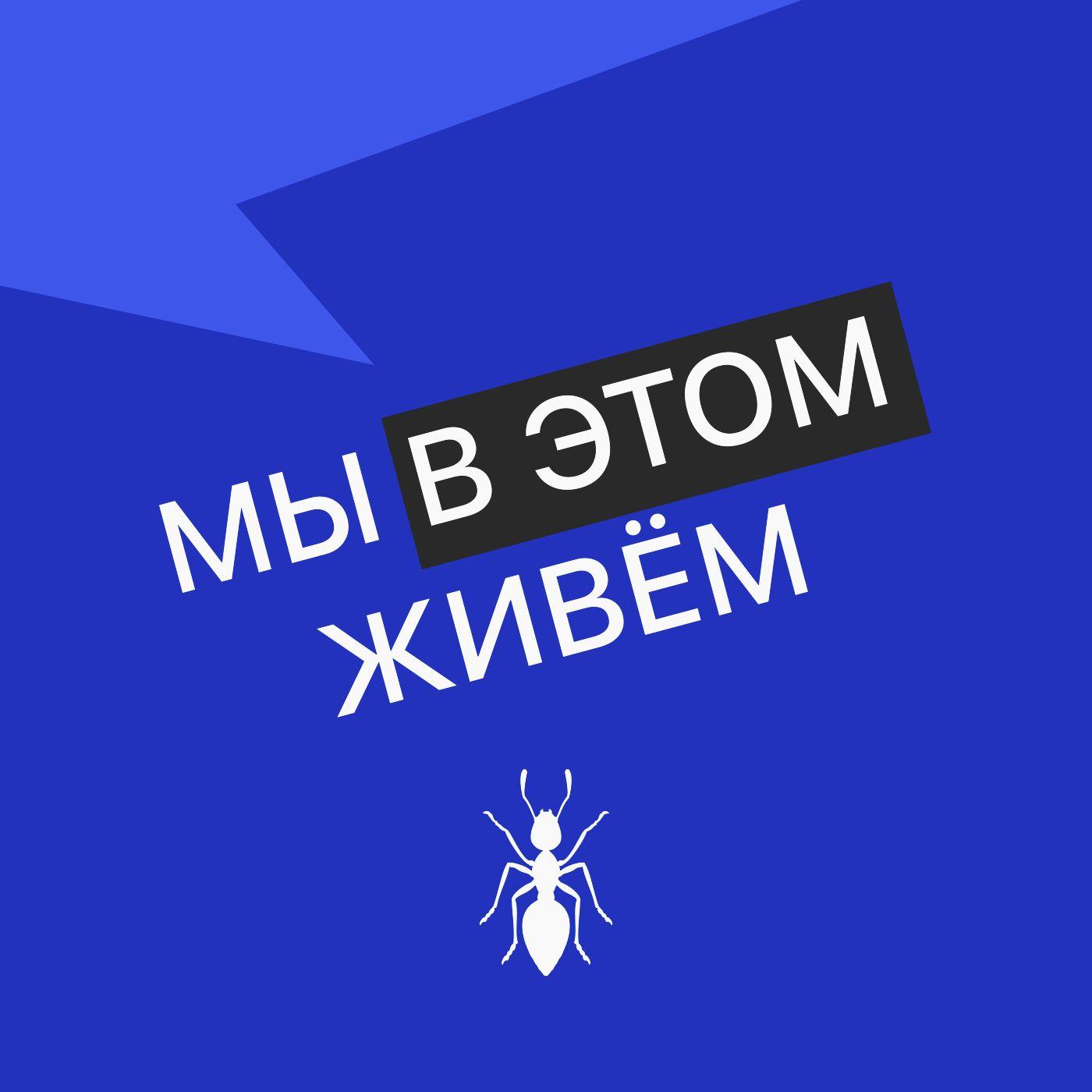 Выпуск № 30 сезон 2  Полное Мраково
