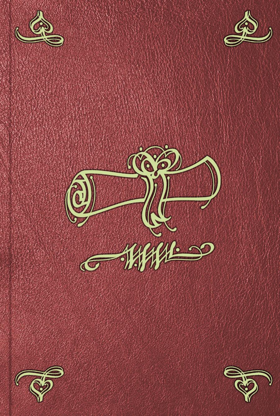 Отсутствует Высочайшие приказы о чинах военных генварской трети 1821 года отсутствует высочайшие приказы о чинах военных генварской трети 1824 года