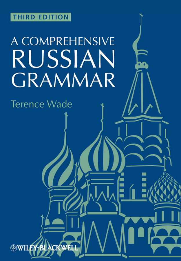 Wade Terence A Comprehensive Russian Grammar russian comprehensive course book