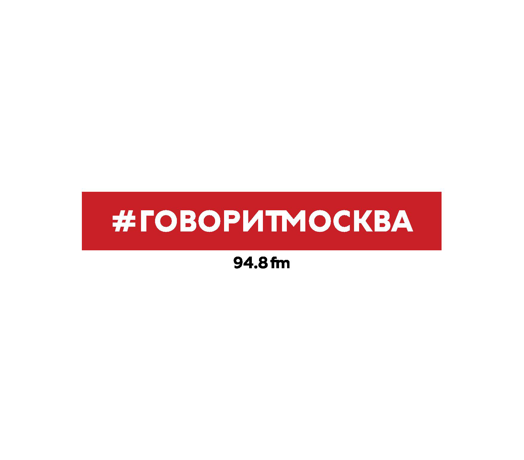 Станислав Симонов Памятники Москвы станислав симонов хитровка