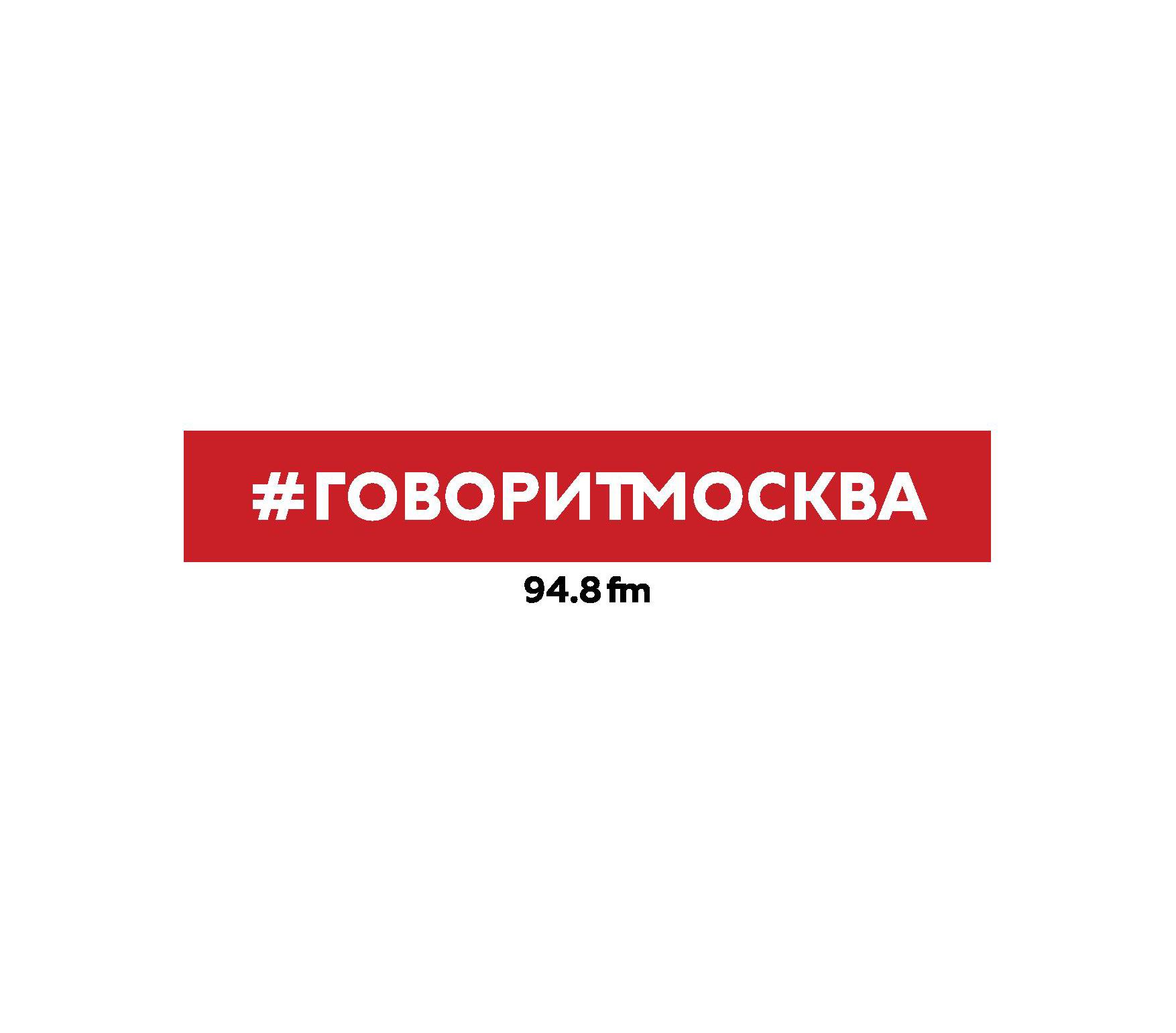 Сергей Берегоой Протиостояние Москы и Тери