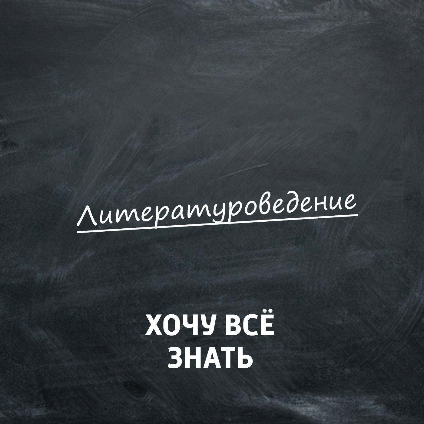 Творческий коллектив программы «Хочу всё знать» Сказка «Красная Шапочка
