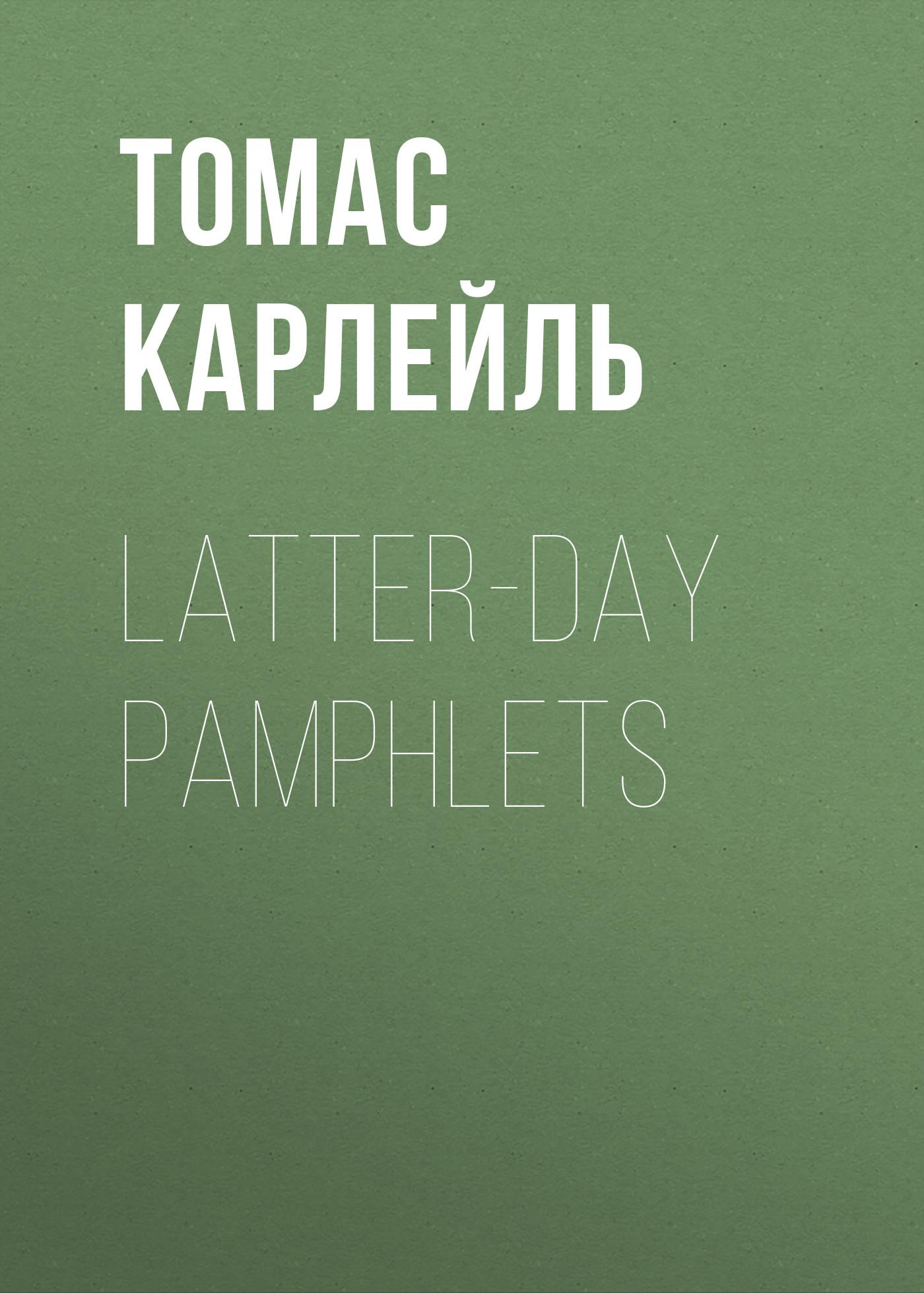 Томас Карлейль Latter-Day Pamphlets